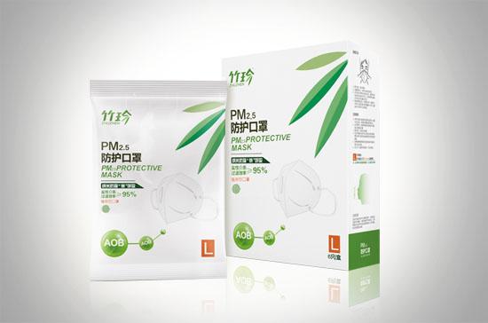 竹珍PM2.5防护口罩