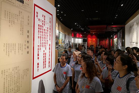 新时代举行庆祝建国七十周年主题活动