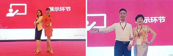 2021年新时代体质养颜专项人才培训杭州场成功举办