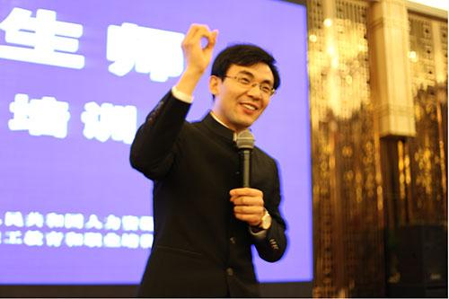王政杰讲师讲述《中医体质养生》课程