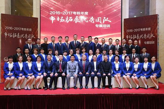 第四期市场拓展优秀团队专属培训在东莞