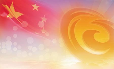 """""""中国梦国珍梦我的梦""""征文"""