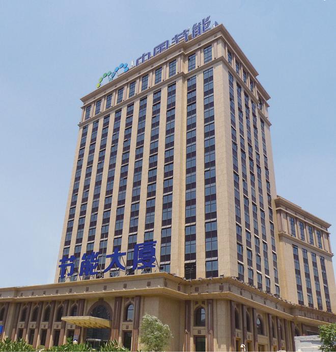 明升体育手机版松花粉-新时代健康产业(集团)有限公司成立于1995年3月,是中国新时代控股(集团)公司的控股子公司,总部设在北京,注册资本1亿元人民币。公司是直销行业内首批获得直销牌照的内资企业之一,也是行业内唯一一家央属企业。
